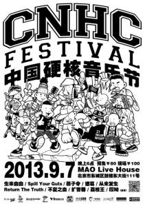 CNHC Fest