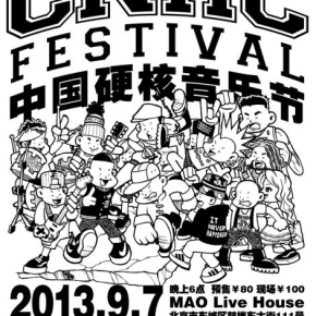Recap of CNHC Hardcore Fest in China